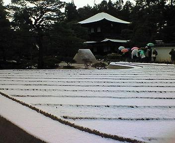 雪の銀閣寺 銀沙灘と向月台と銀閣
