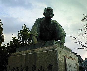 高山彦九郎皇居望拝像
