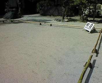 白峯神宮 鞠庭