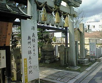 首途八幡宮(かどではちまんぐ)
