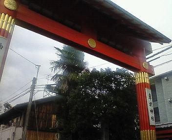 車折神社(くるまざきじんじゃ) 大鳥居