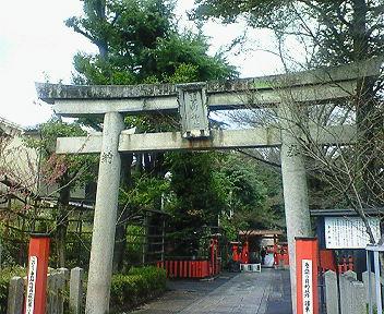 車折神社(くるまざきじんじゃ) 二の鳥居