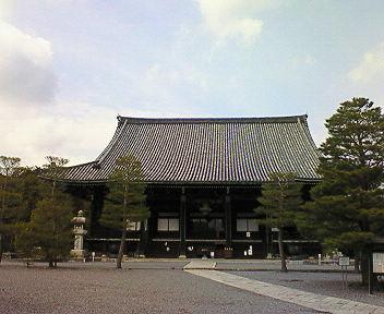 清涼寺 本堂(釈迦堂)