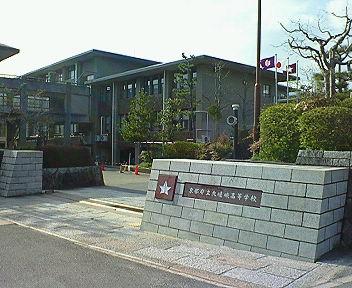 北嵯峨高校