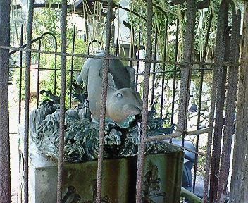 三尾神社 手水所