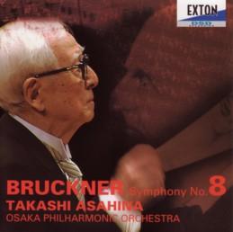 朝比奈隆指揮大阪フィルハーモニー交響楽団 ブルックナー交響曲第8番 2001年7月 サントリーホールライブ盤