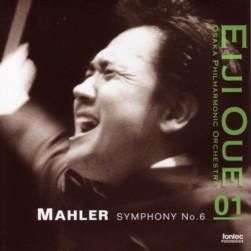 大植英次指揮大阪フィルハーモニー交響楽団 マーラー交響曲第6番「悲劇的」