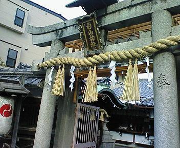 白山神社(中京区)
