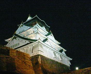大阪城天守閣・夜のライトアップ