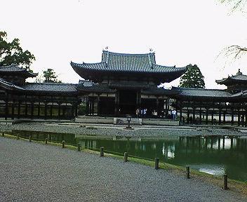 宇治・平等院鳳凰堂