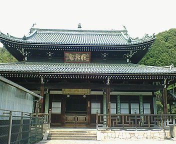 黄檗山萬福寺 開山堂