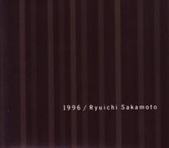 坂本龍一 『1996』