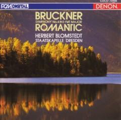 ヘルベルト・ブロムシュテット指揮シュターツカペレ・ドレスデン ブルックナー交響曲第4番「ロマンティック」