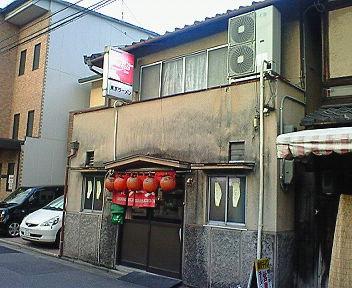 京のラーメン店 「東京ラーメン」