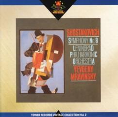 エフゲニー・ムラヴィンスキー指揮レニングラード・フィルハーモニー交響楽団 ショスタコーヴィチ交響曲第8番
