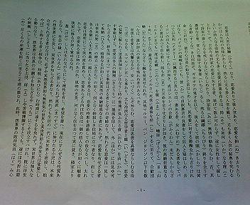 朗読テキスト