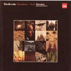ヘルベルト・フォン・カラヤン指揮ベルリン・フィルハーモニー管弦楽団 チャイコフスキー交響曲第6番「悲愴」(1971年盤)