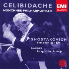 セルジュ・チェリビダッケ指揮ミュンヘン・フィルハーモニー管弦楽団 ショスタコーヴィチ交響曲第1番&第9番、バーバー「弦楽のためのアダージョ」