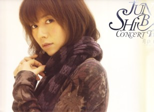 柴田淳コンサートツアー2008「月夜PARTY Vol.1 しばじゅん、アイスクリームからサニーへ」ツアーパンフレット