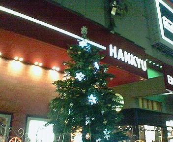梅田HEP前のクリスマスツリー1