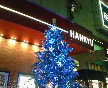 梅田HEP前のクリスマスツリー2