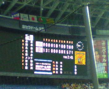 5-2で阪神勝利