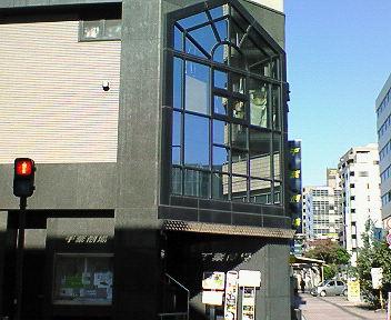 街の想い出 千葉劇場