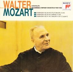 ブルーノ・ワルター指揮ニューヨーク・フィルハーモニック モーツァルト後期三大交響曲