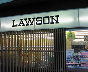 ローソン八坂神社前店