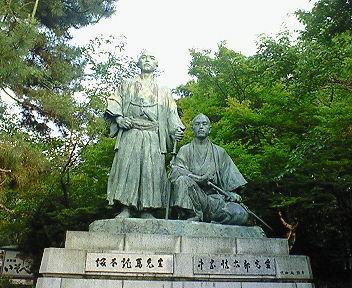 円山公園の坂本龍馬・中岡慎太郎