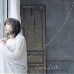 柴田淳 「Love Letter」