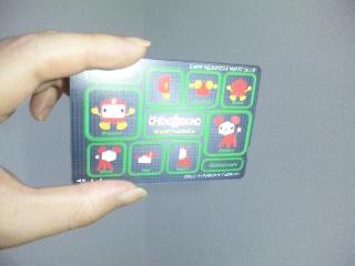「クイズ!ヘキサゴン」オリジナルQUOカード