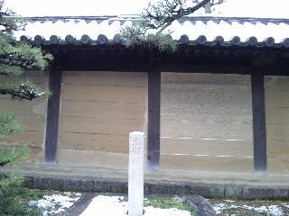 雪の三十三間堂7<br />  太閤塀その2
