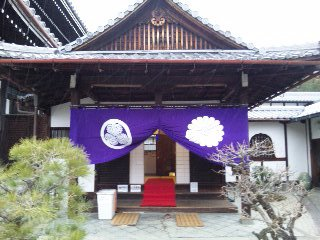 光雲寺入口