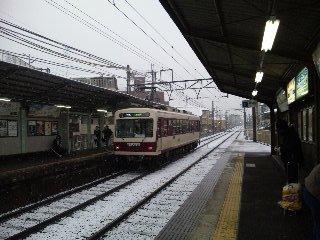 雪の茶山駅その1