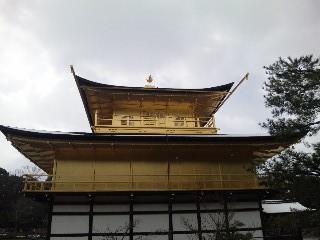 雪の鹿苑寺(<br />  金閣寺)その7  金閣5