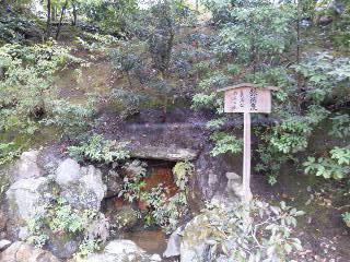 雪の鹿苑寺(<br />  金閣寺)その14  銀河泉