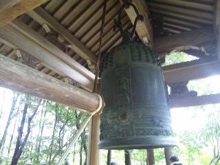 法然院被災地に向けて「追悼と決意の鐘」を鳴らす
