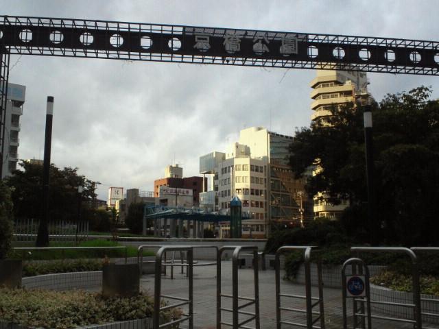京橋公園入口