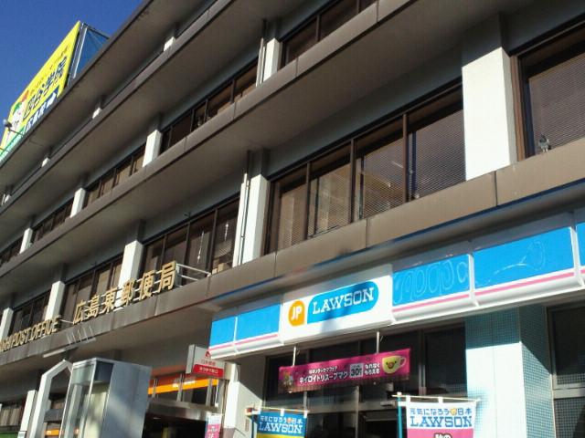ローソン広島東局店