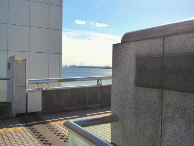 名古屋ポートブリッジから見た海1