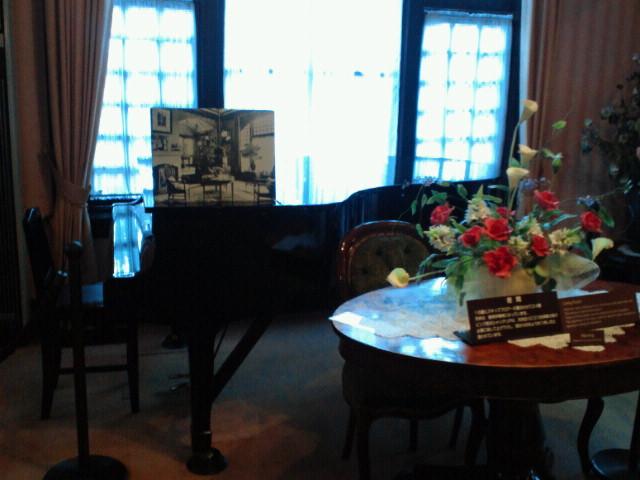 風見鶏の館・グランドピアノ