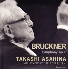 朝比奈隆指揮NHK交響楽団 ブルックナー 交響曲第8番