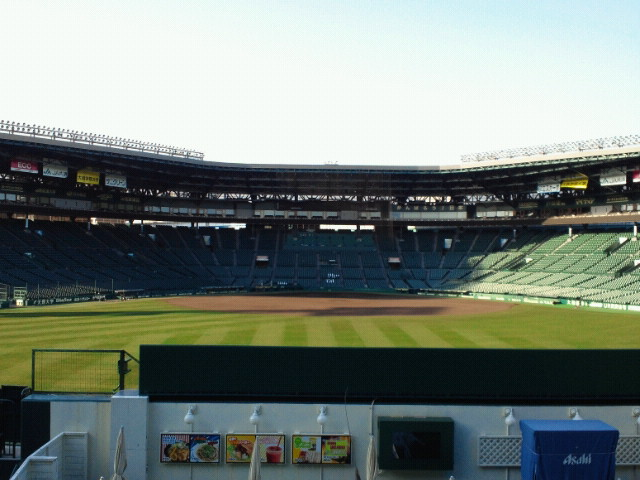 阪神甲子園球場バックスクリーンビュー