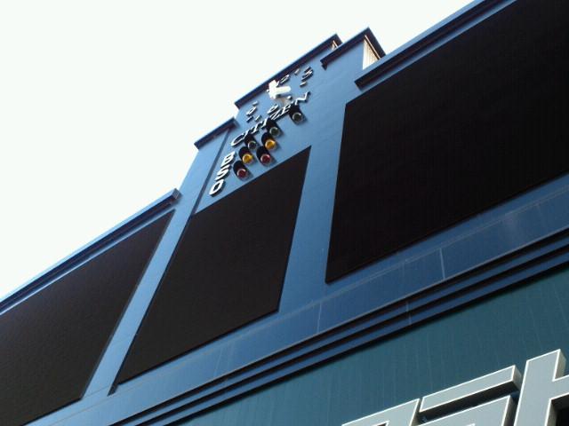 阪神甲子園球場バックスクリーン裏から見たスコアボード