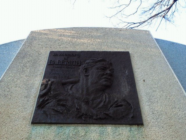 ベーブ・ルースの碑