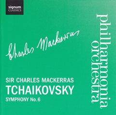 サー・チャールズ・マッケラス指揮フィルハーモニア管弦楽団 チャイコフスキー 交響曲第6番「悲愴」