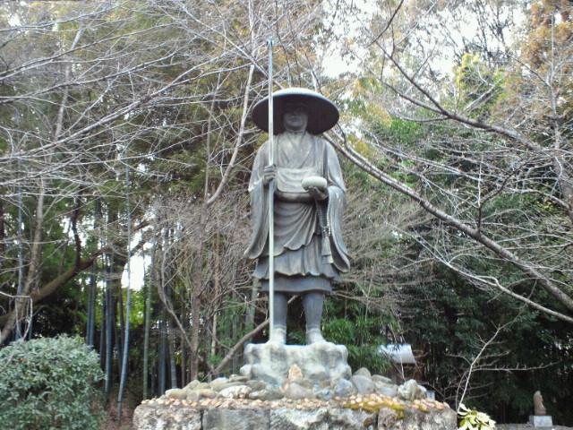 勧修寺伝教大師像