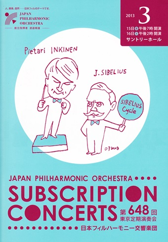 ピエタリ・インキネン指揮日本フィルハーモニー交響楽団第648回定期演奏会 「シベリウス・チクルスⅠ」