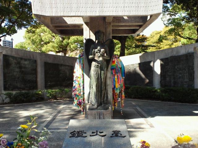広島平和記念公園・